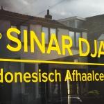 im_portfolio_signing_Sinar_Djaya